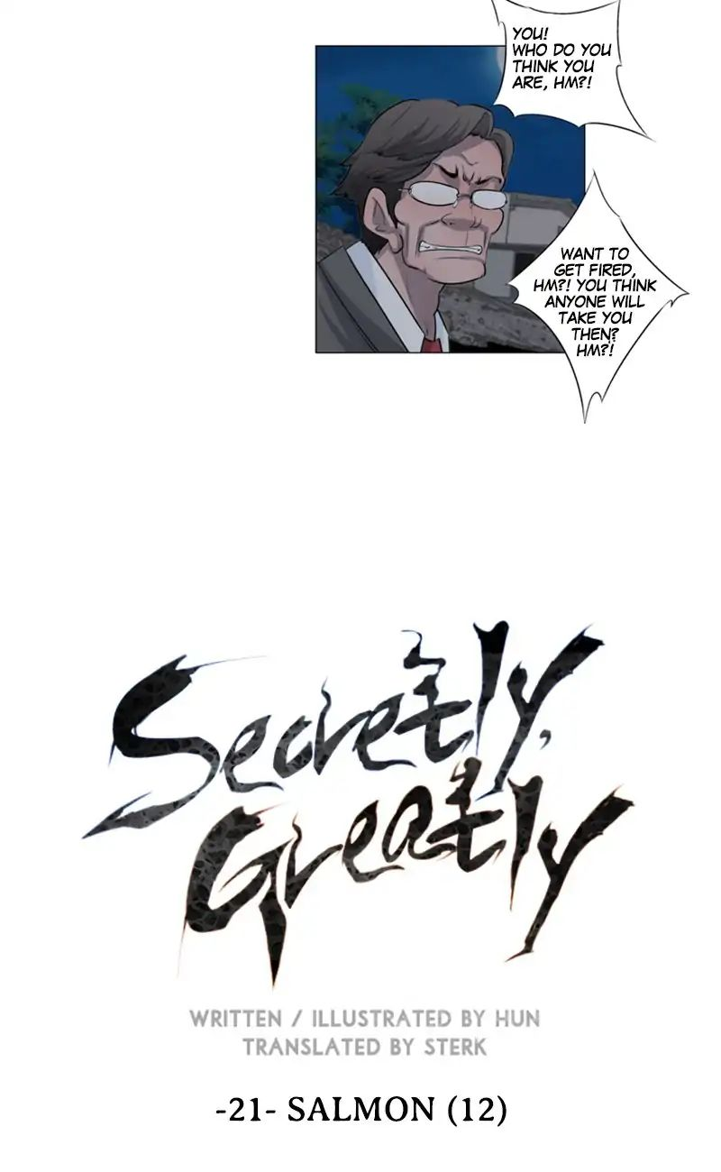 Covertly Gloriously Uniquely - chapter 21 - #2