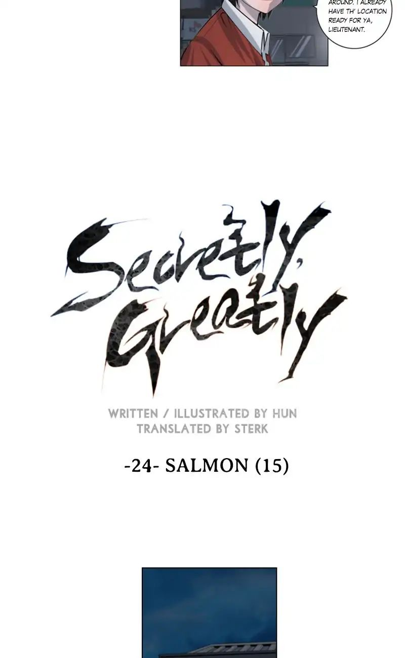 Covertly Gloriously Uniquely - chapter 24 - #2