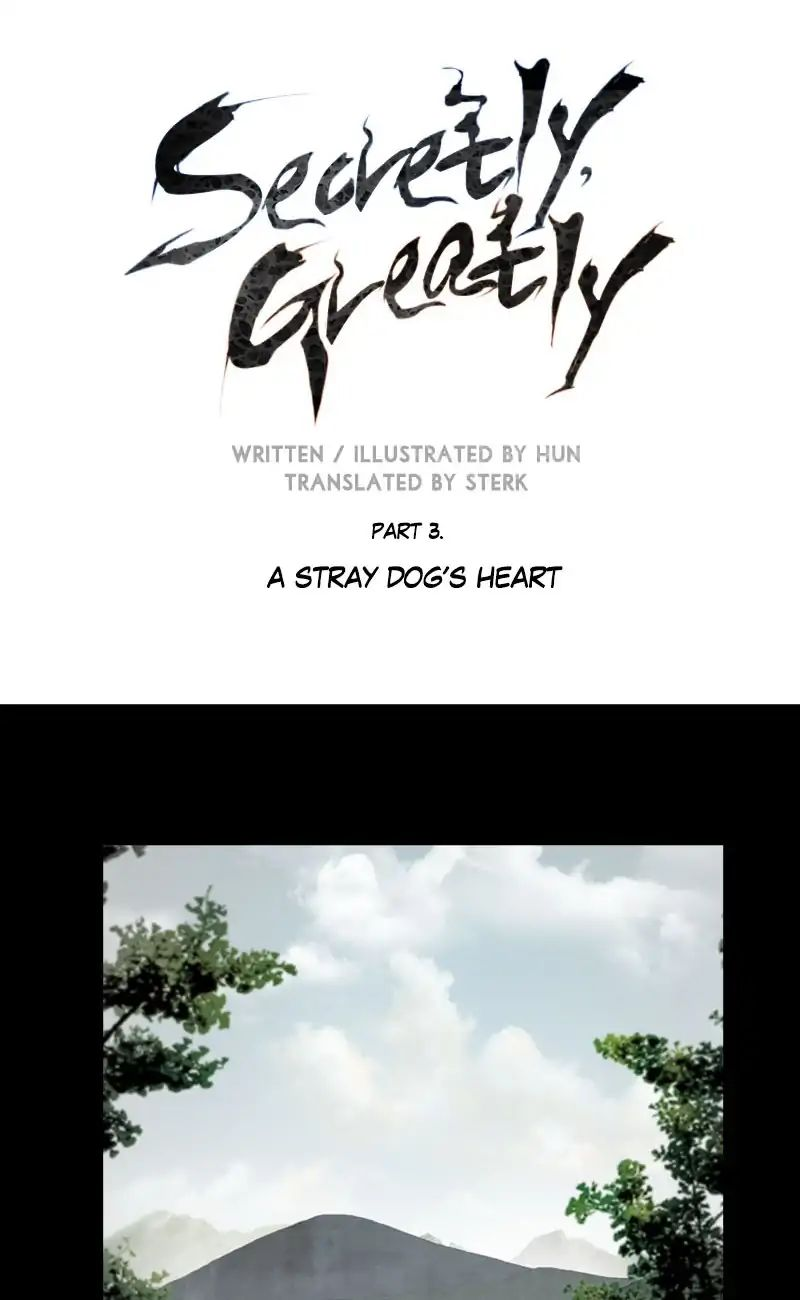 Covertly Gloriously - chapter 50 - #2