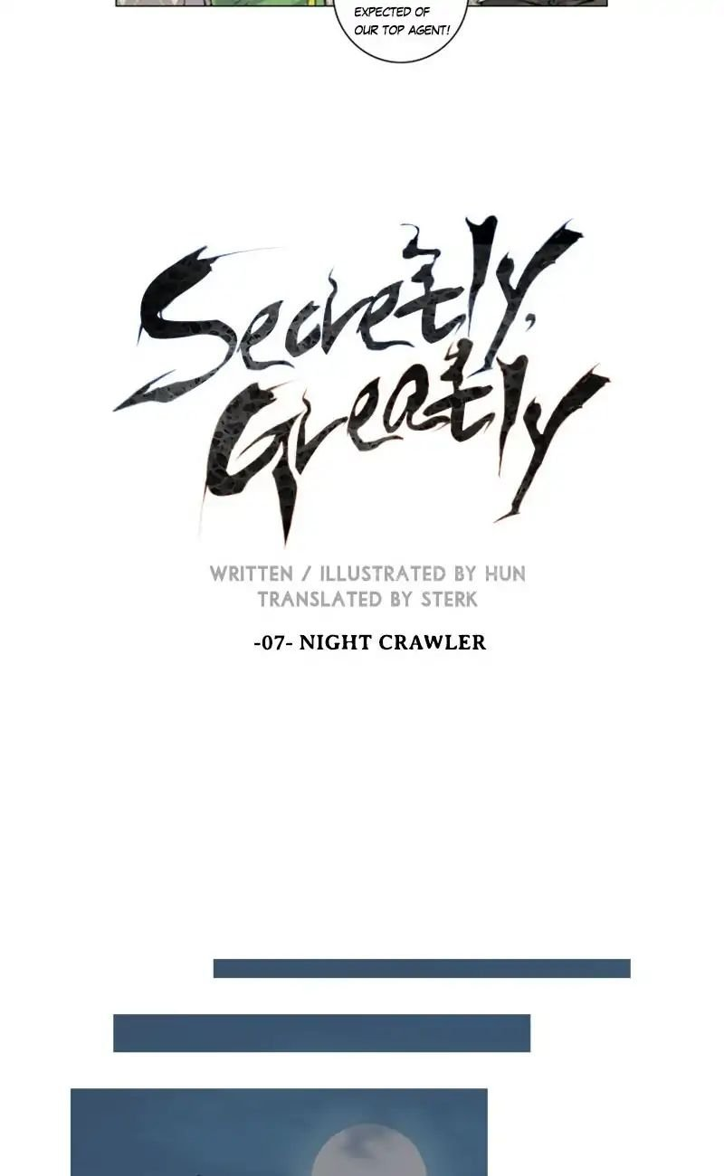Covertly Gloriously - chapter 7 - #2