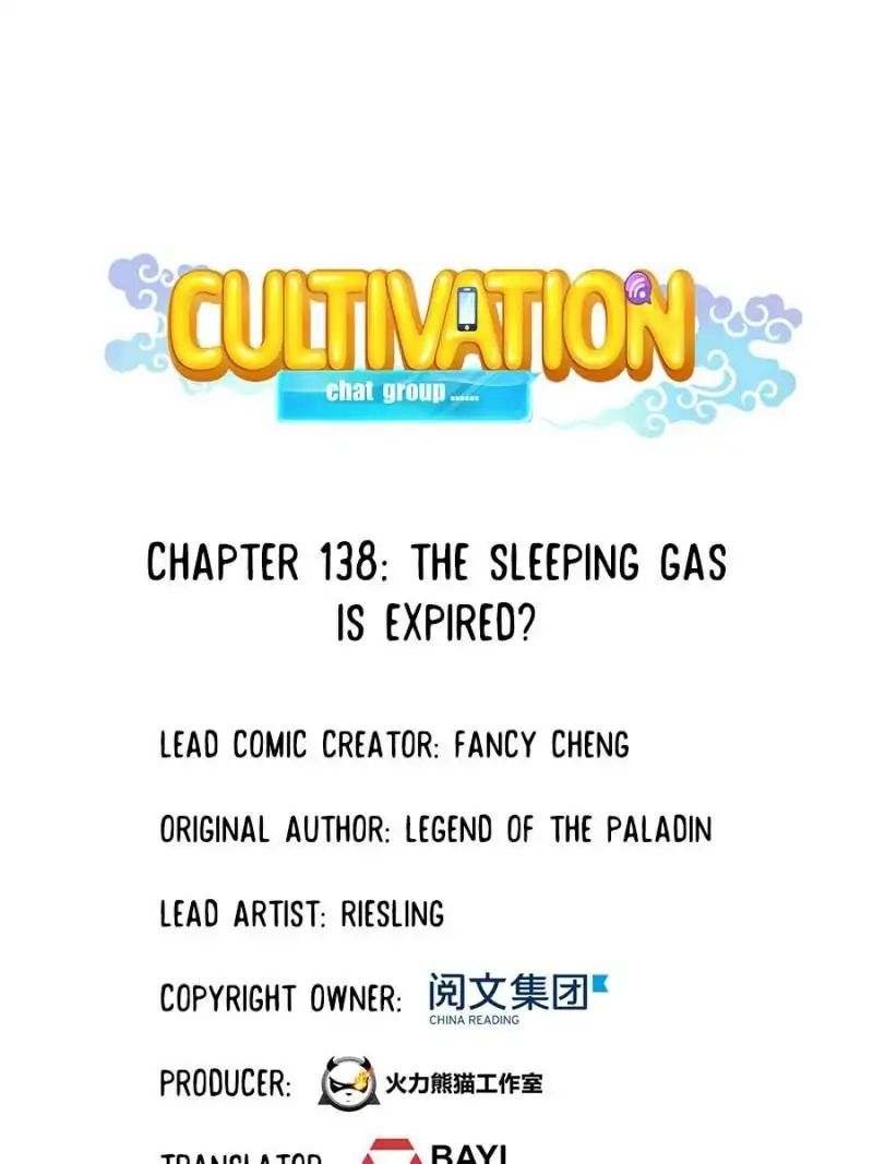 Cultivation Chat Group - chapter 138 - #1