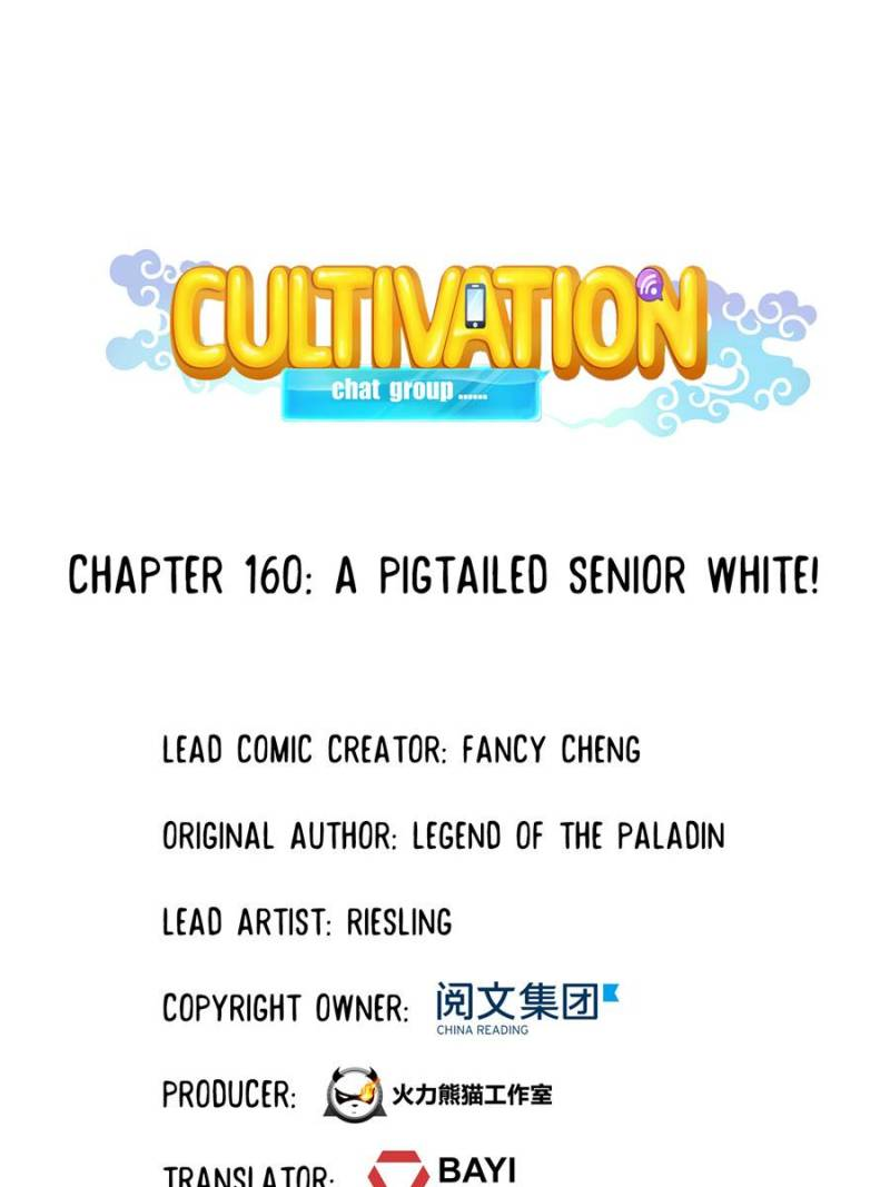 Cultivation Chat Group - chapter 164 - #1