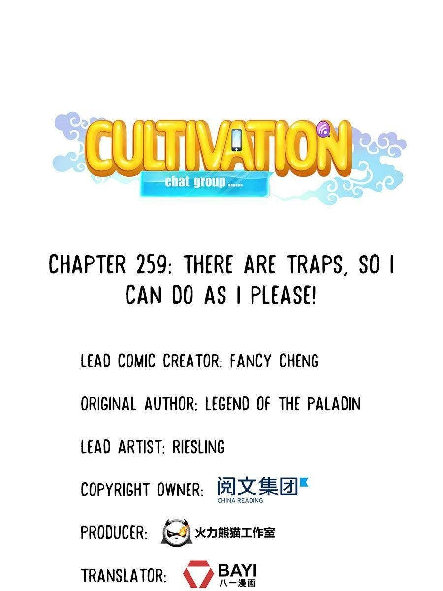 Cultivation Chat Group - chapter 259 - #1