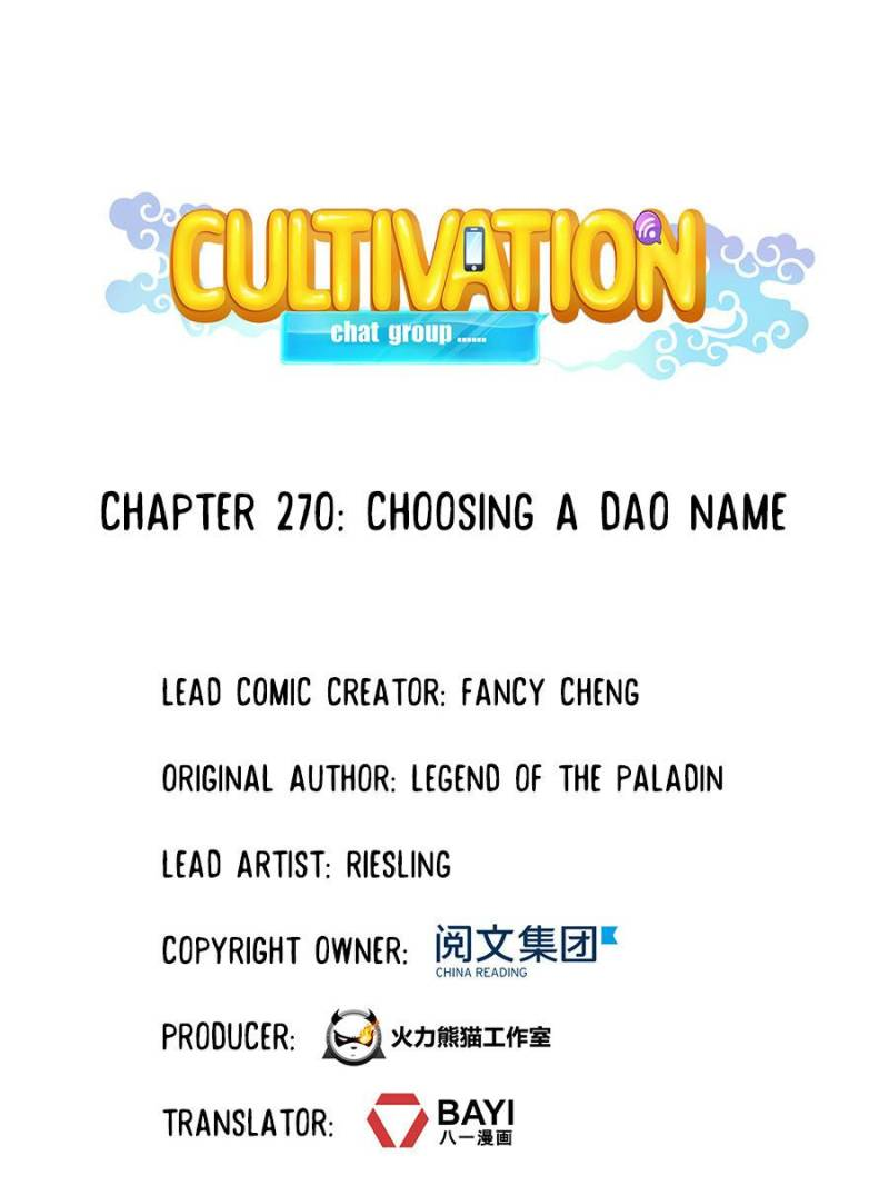 Cultivation Chat Group - chapter 270 - #1