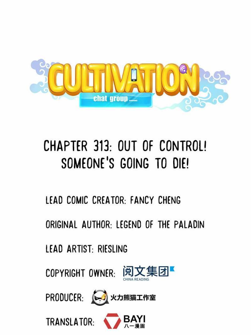 Cultivation Chat Group - chapter 313 - #1