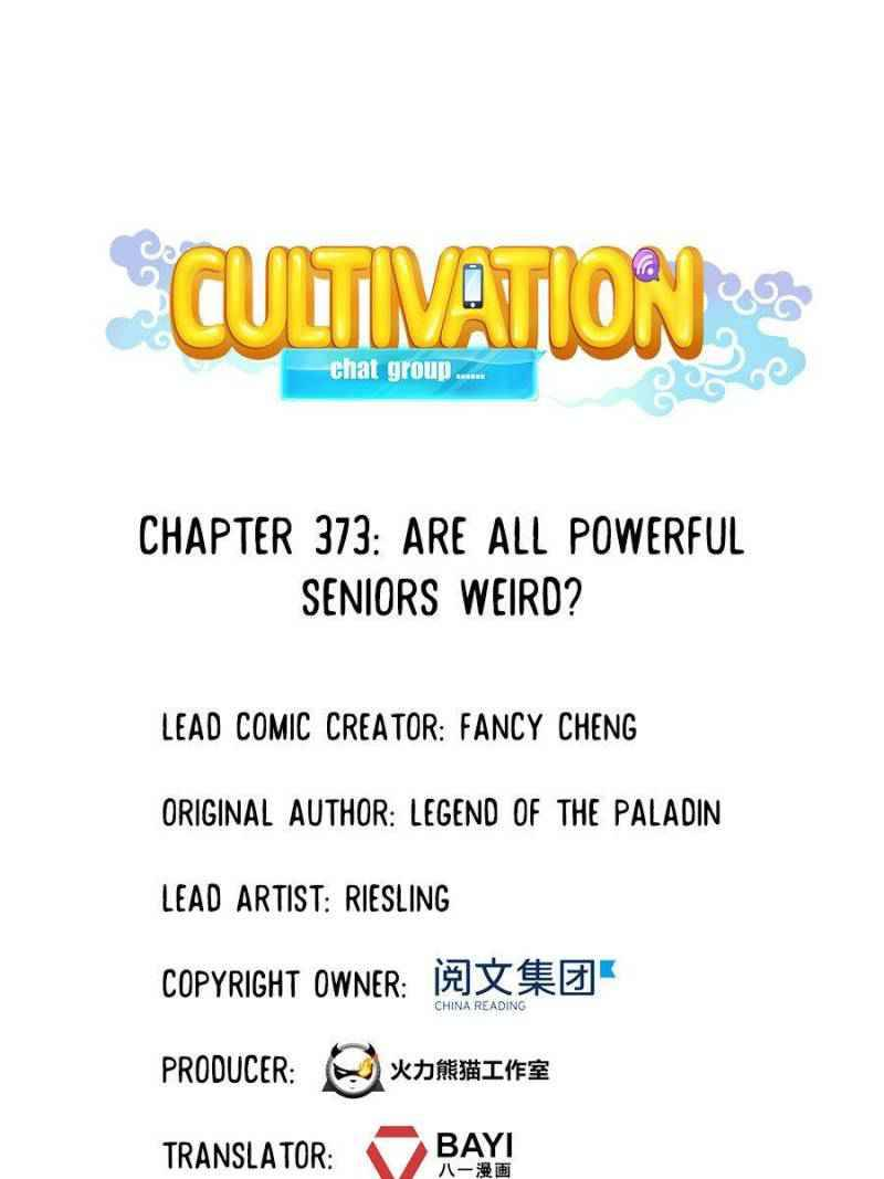 Cultivation Chat Group - chapter 373 - #1