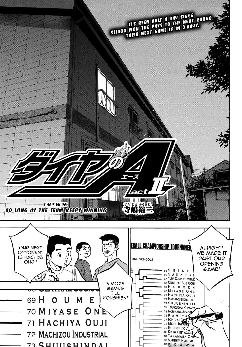 Daiya no A - Act II - chapter 159 - #1