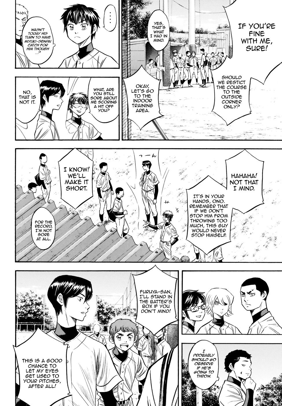 Diamond no Ace Act II - chapter 81 - #2