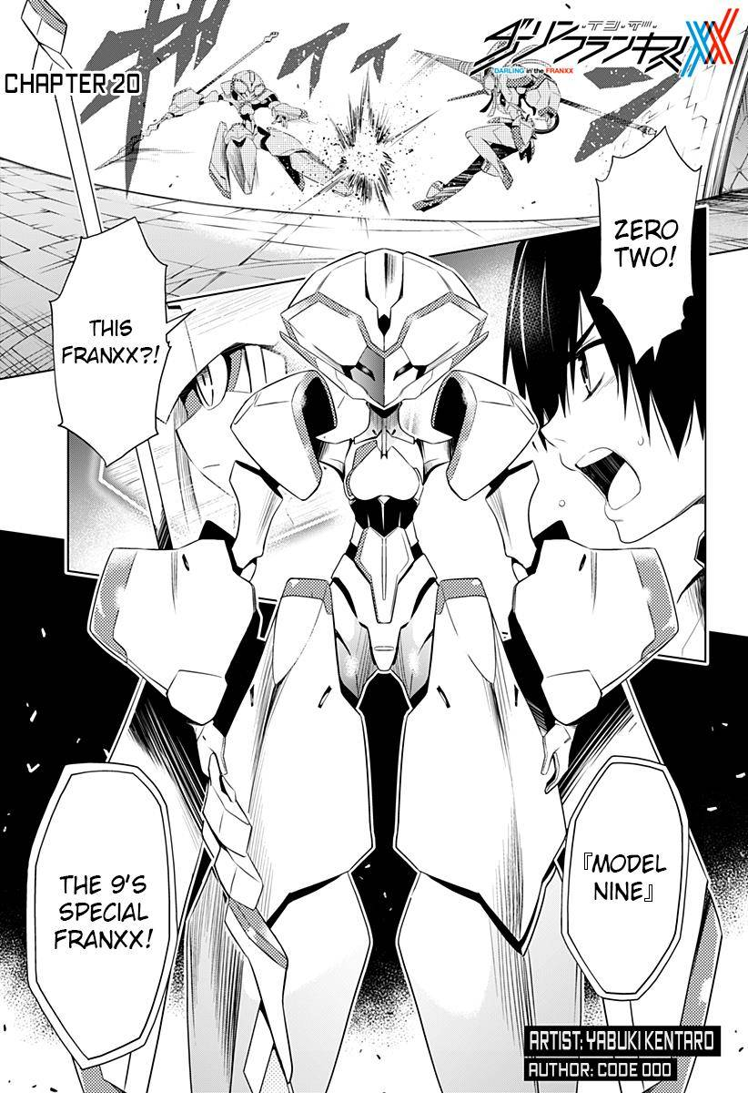 DARLING in the FRANXX - chapter 20 - #2