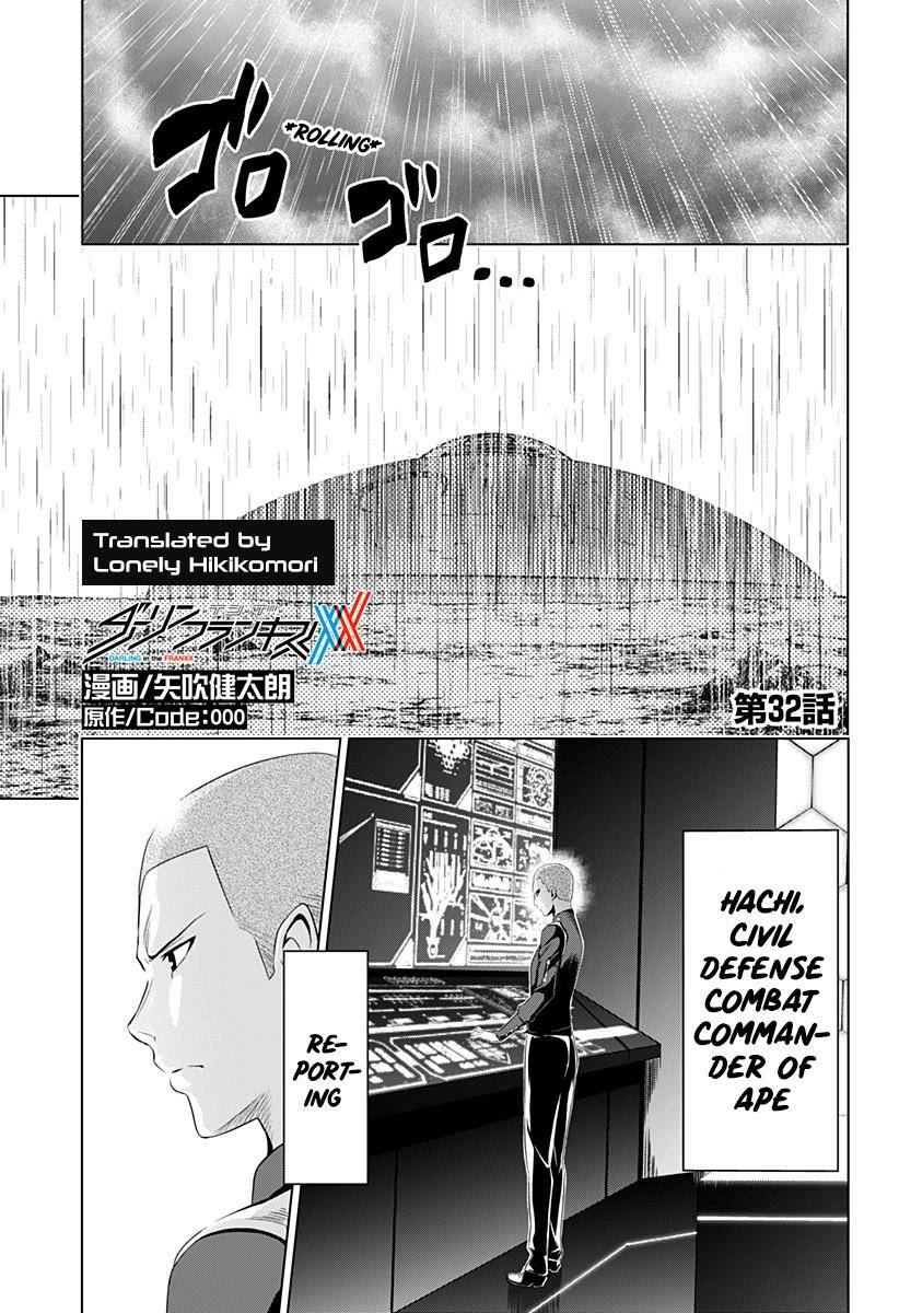 DARLING in the FRANXX - chapter 32 - #1