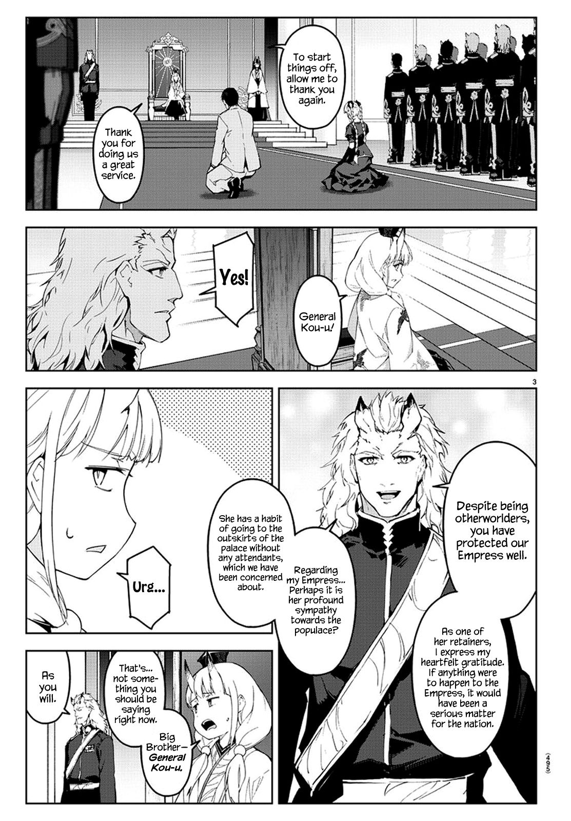 Darwin's Game - chapter 77 - #3