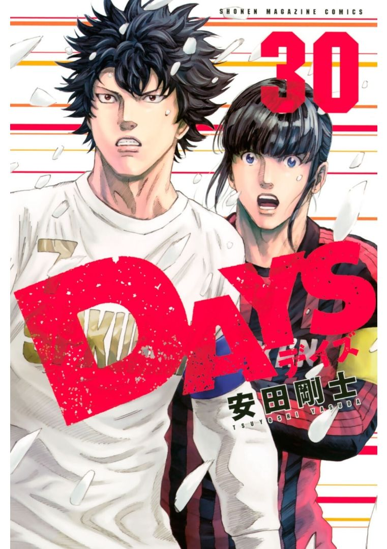 Days - chapter 260 - #2
