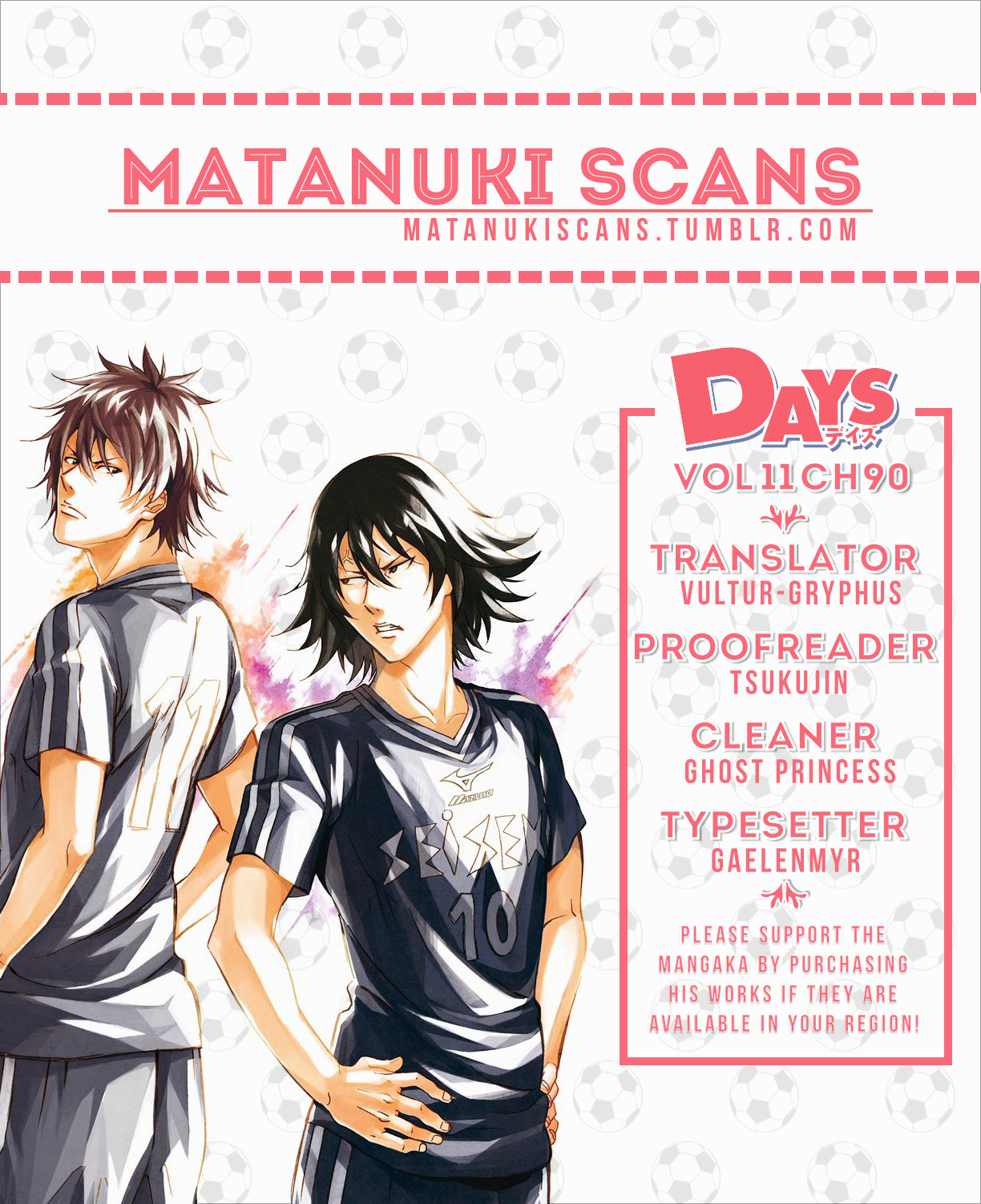 Days - chapter 90 - #1