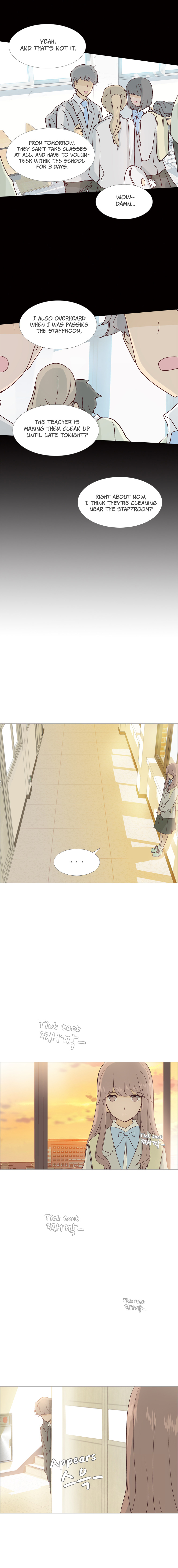 Dear Future You - chapter 18 - #2