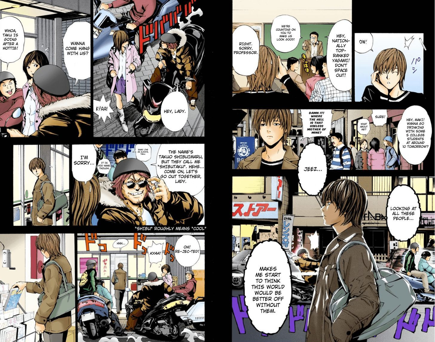 Death Note - chapter 1.1 - #18