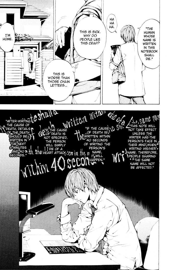 Death Note - chapter 1 - #11