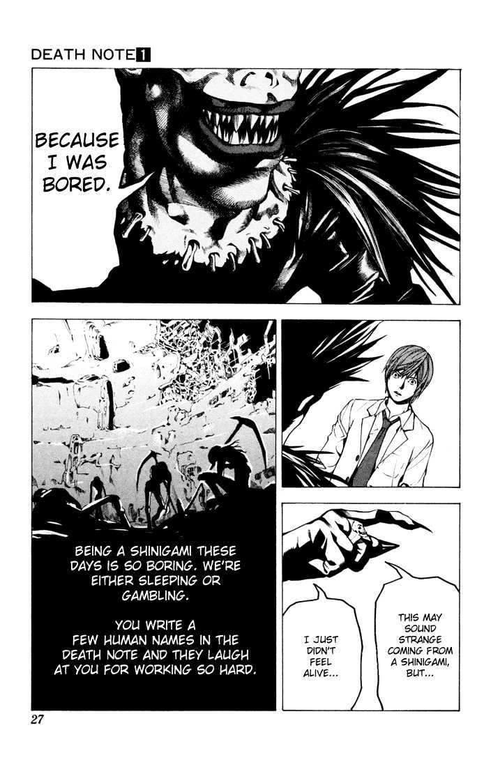 Death Note - chapter 1 - #25