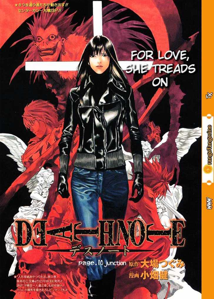 Death Note - chapter 10 - #1