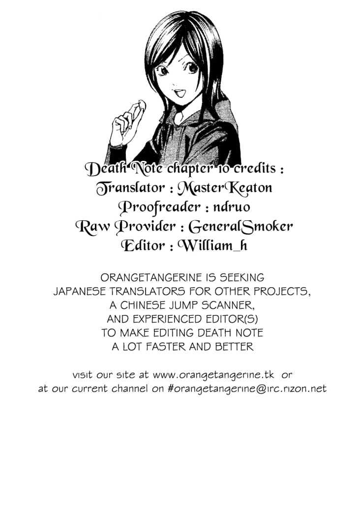 Death Note - chapter 10 - #24