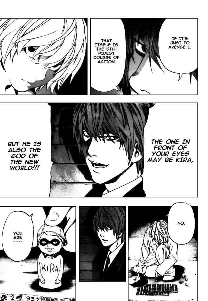 Death Note - chapter 105 - #14