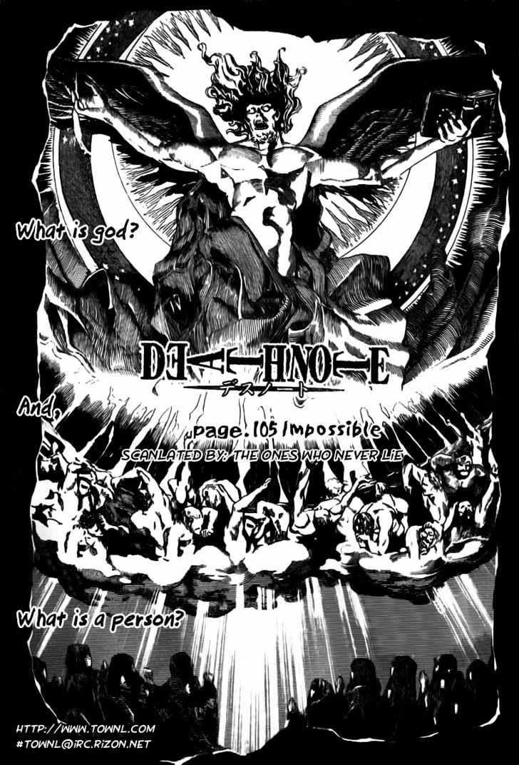 Death Note - chapter 105 - #2