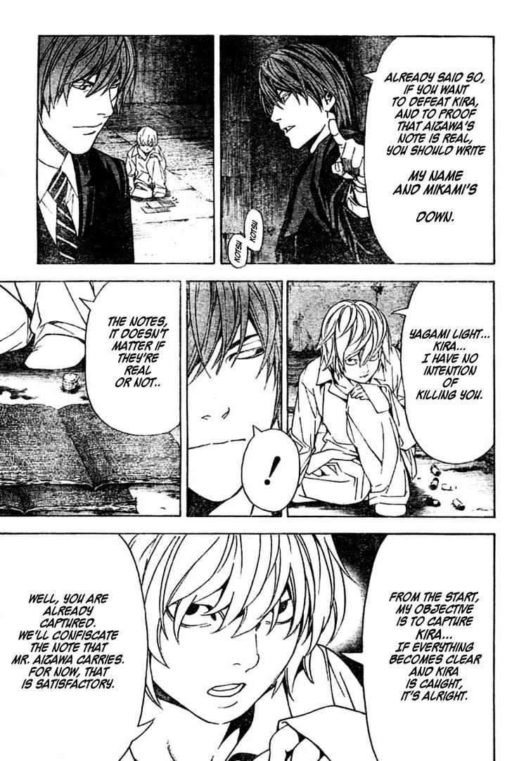 Death Note - chapter 106 - #5
