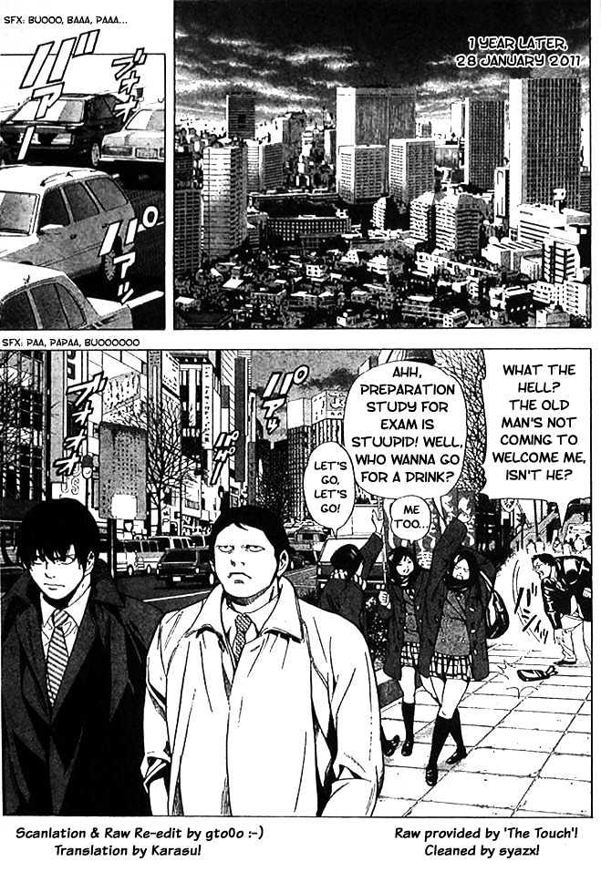 Death Note - chapter 108 - #4
