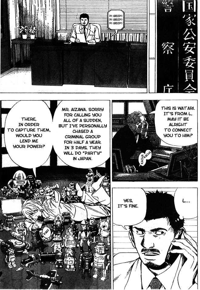 Death Note - chapter 108 - #6