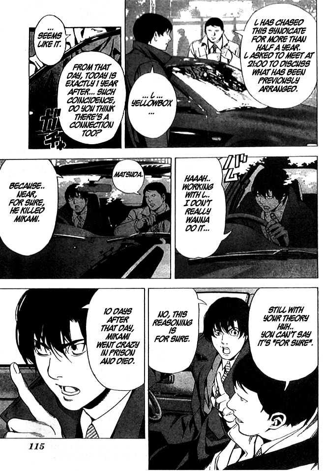Death Note - chapter 108 - #8