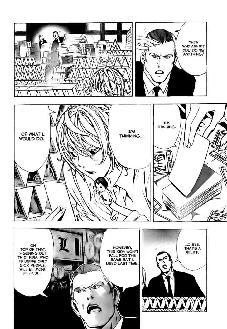 Death Note - chapter 109 - #13