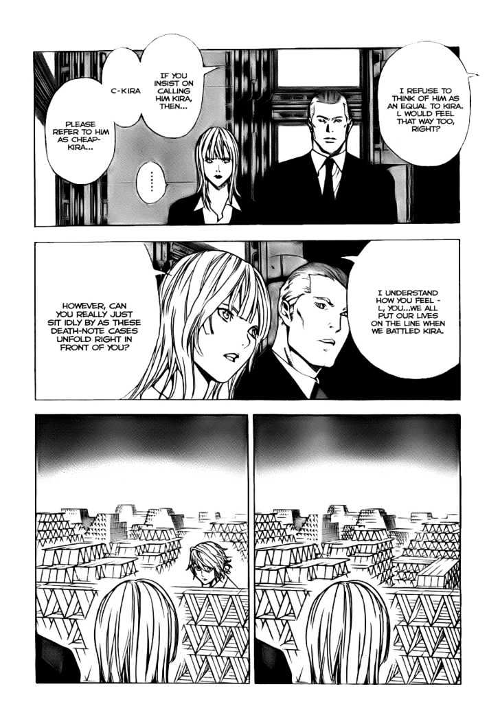 Death Note - chapter 109 - #17