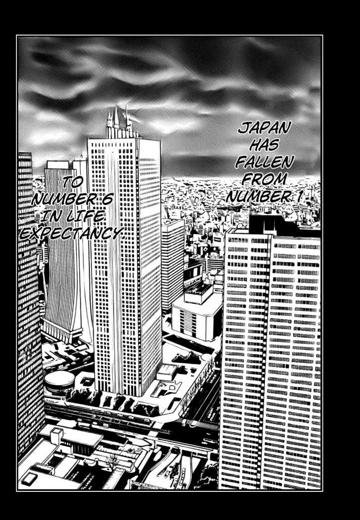 Death Note - chapter 109 - #5