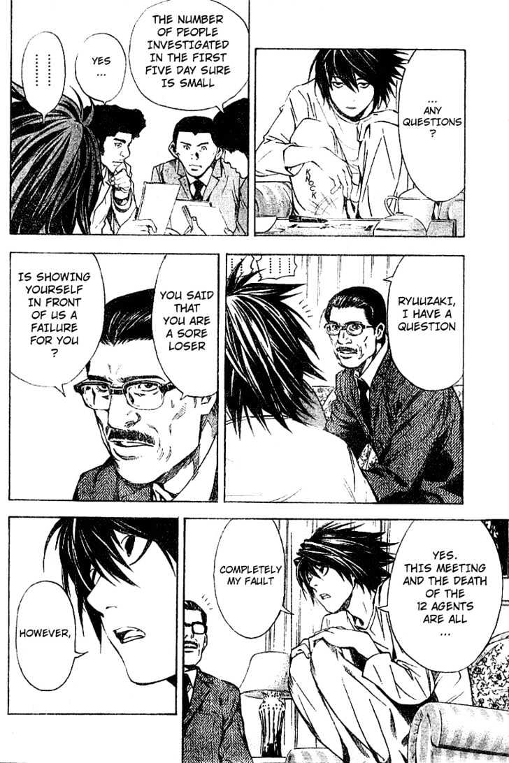 Death Note - chapter 11 - #16