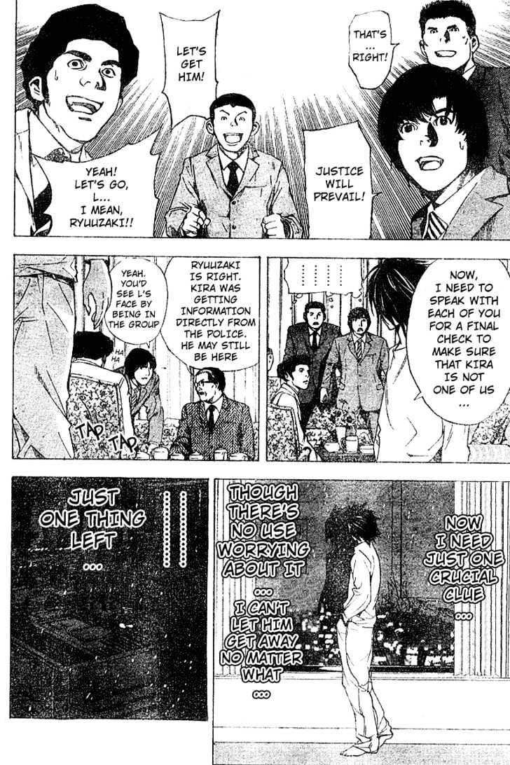Death Note - chapter 11 - #18