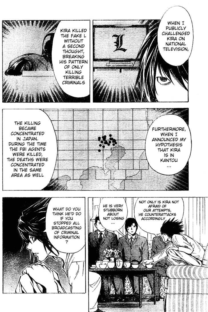 Death Note - chapter 11 - #8