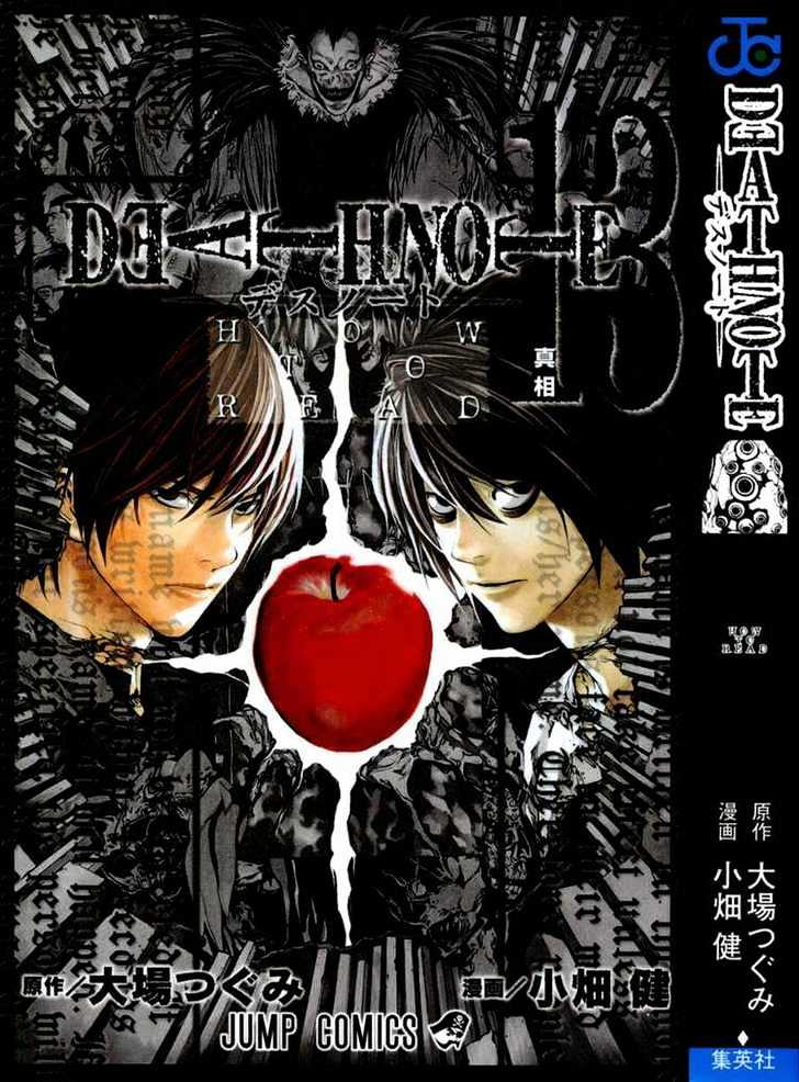 Death Note - chapter 110 - #1
