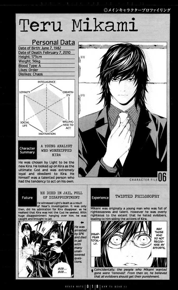 Death Note - chapter 110 - #18
