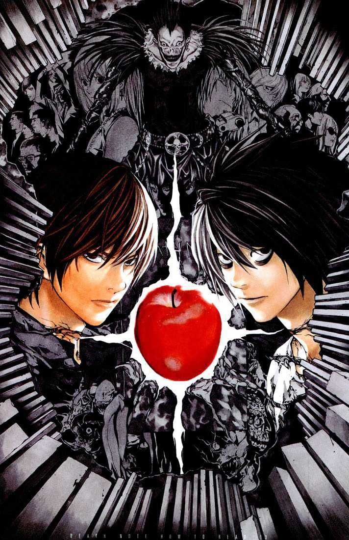 Death Note - chapter 110 - #54