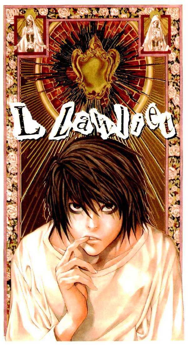 Death Note - chapter 110 - #57