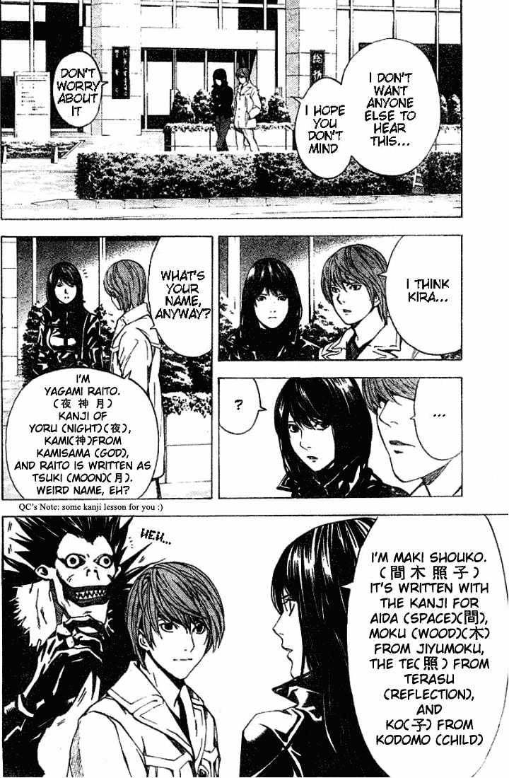 Death Note - chapter 12 - #12
