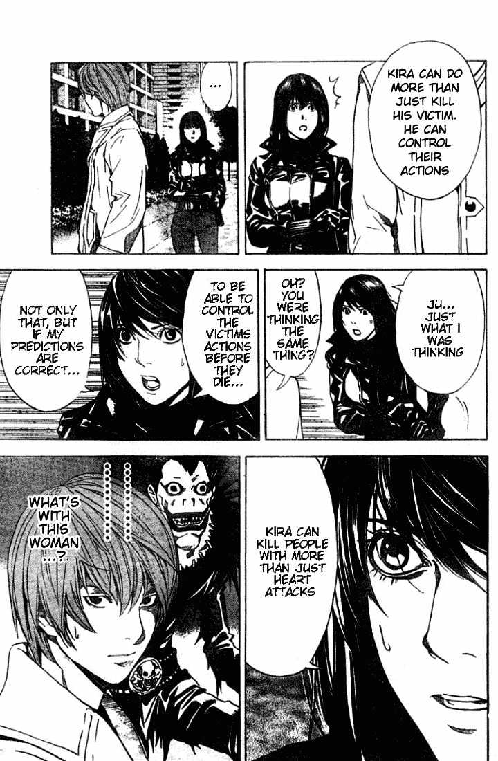 Death Note - chapter 12 - #13