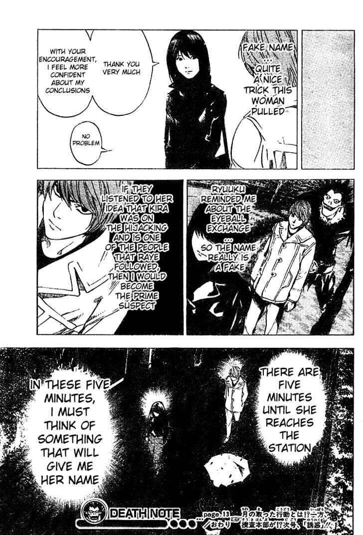 Death Note - chapter 13 - #19