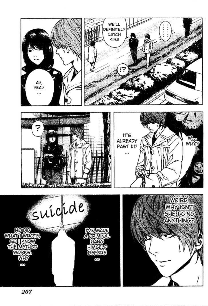 Death Note - chapter 13 - #7