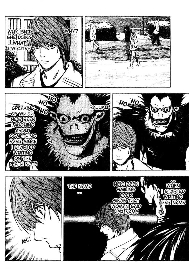 Death Note - chapter 13 - #8