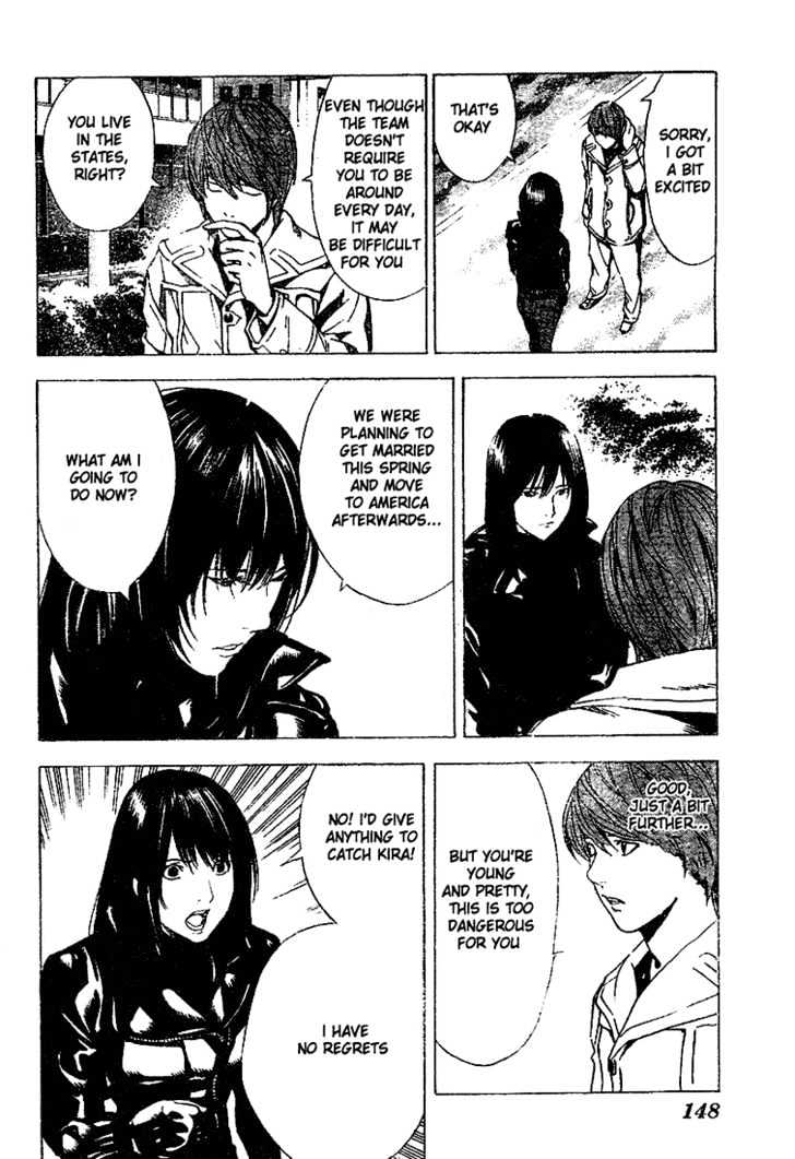 Death Note - chapter 14 - #14
