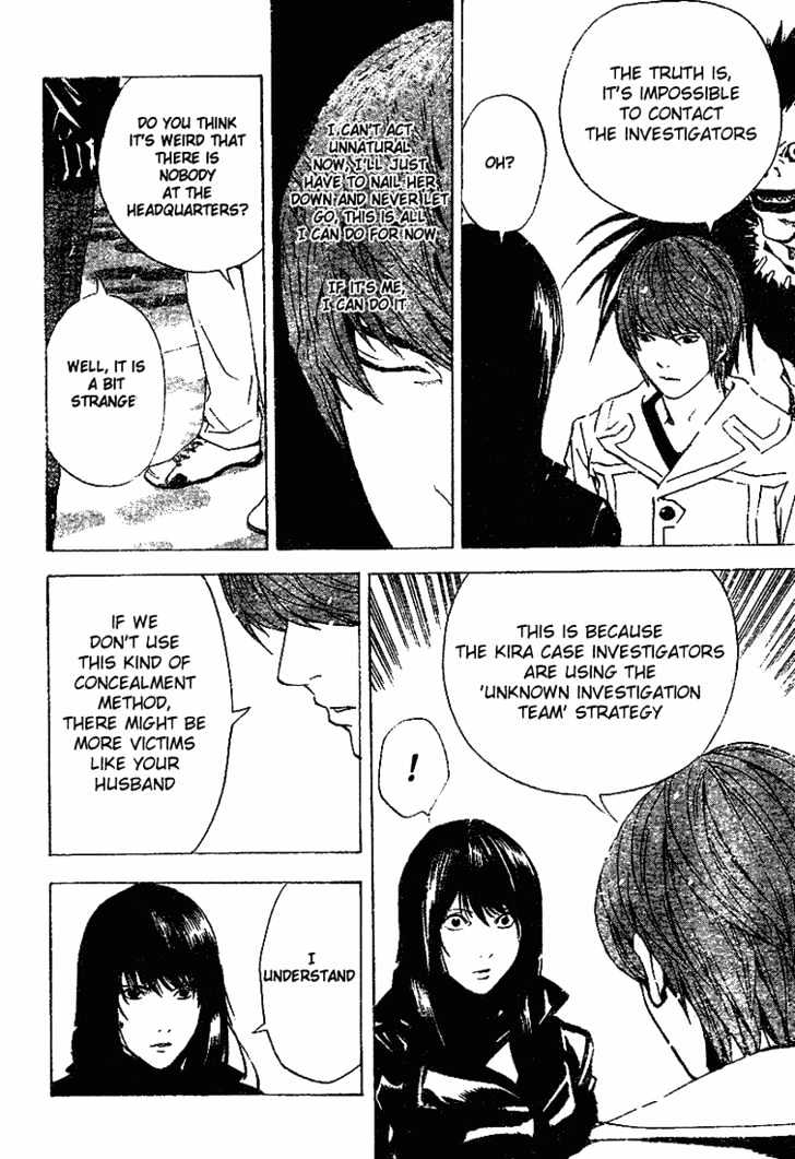 Death Note - chapter 14 - #6