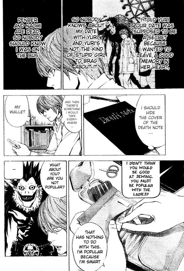 Death Note - chapter 15 - #13