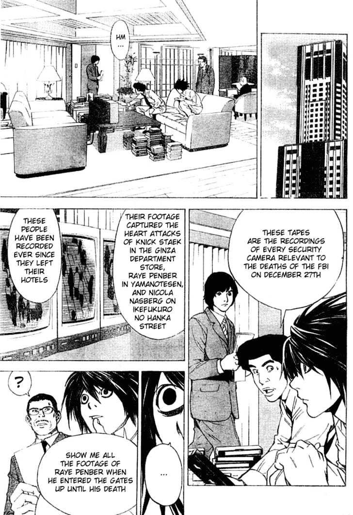 Death Note - chapter 15 - #5