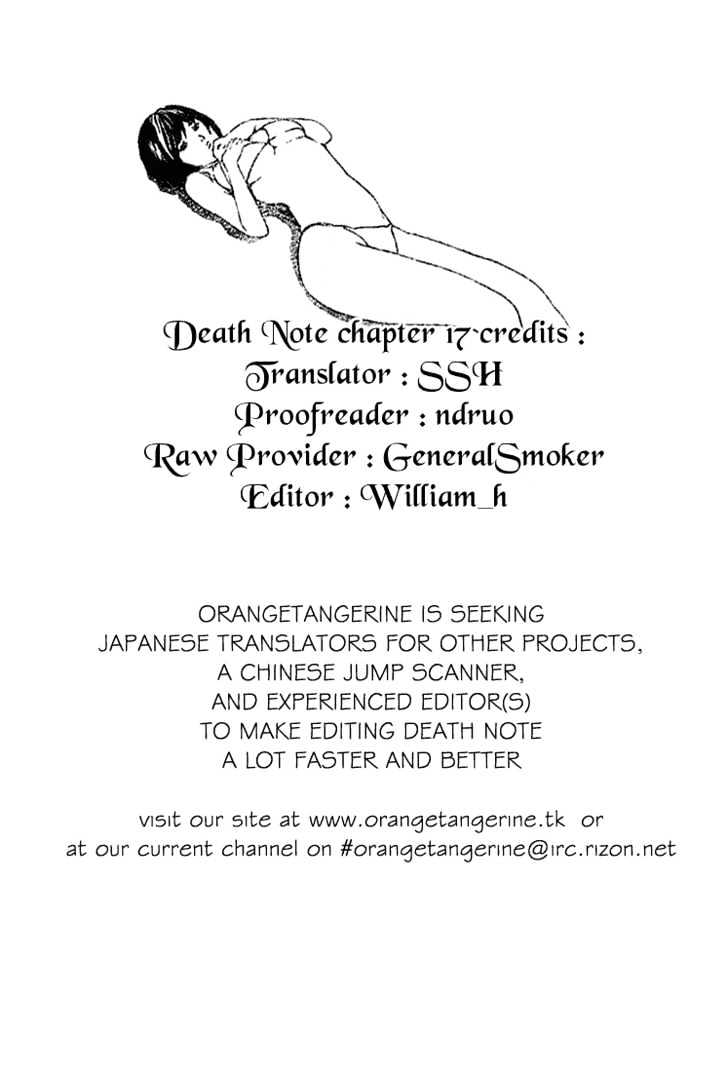 Death Note - chapter 17 - #19
