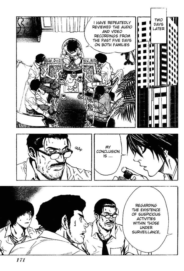 Death Note - chapter 18 - #7